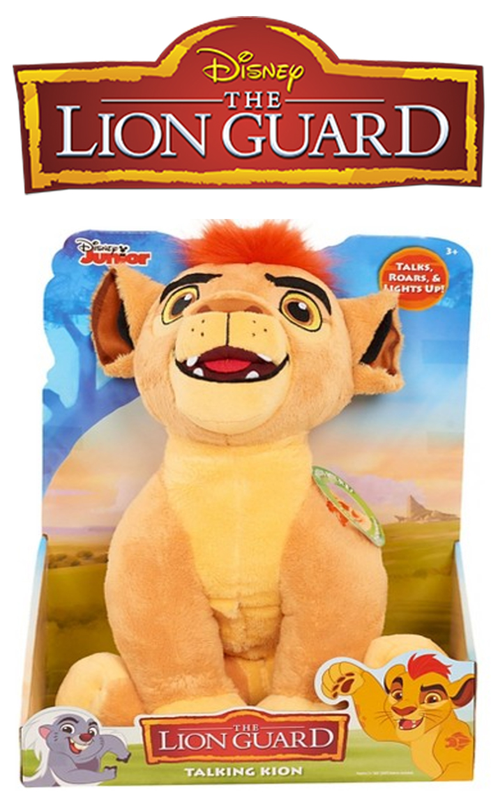 lion guard talking kion