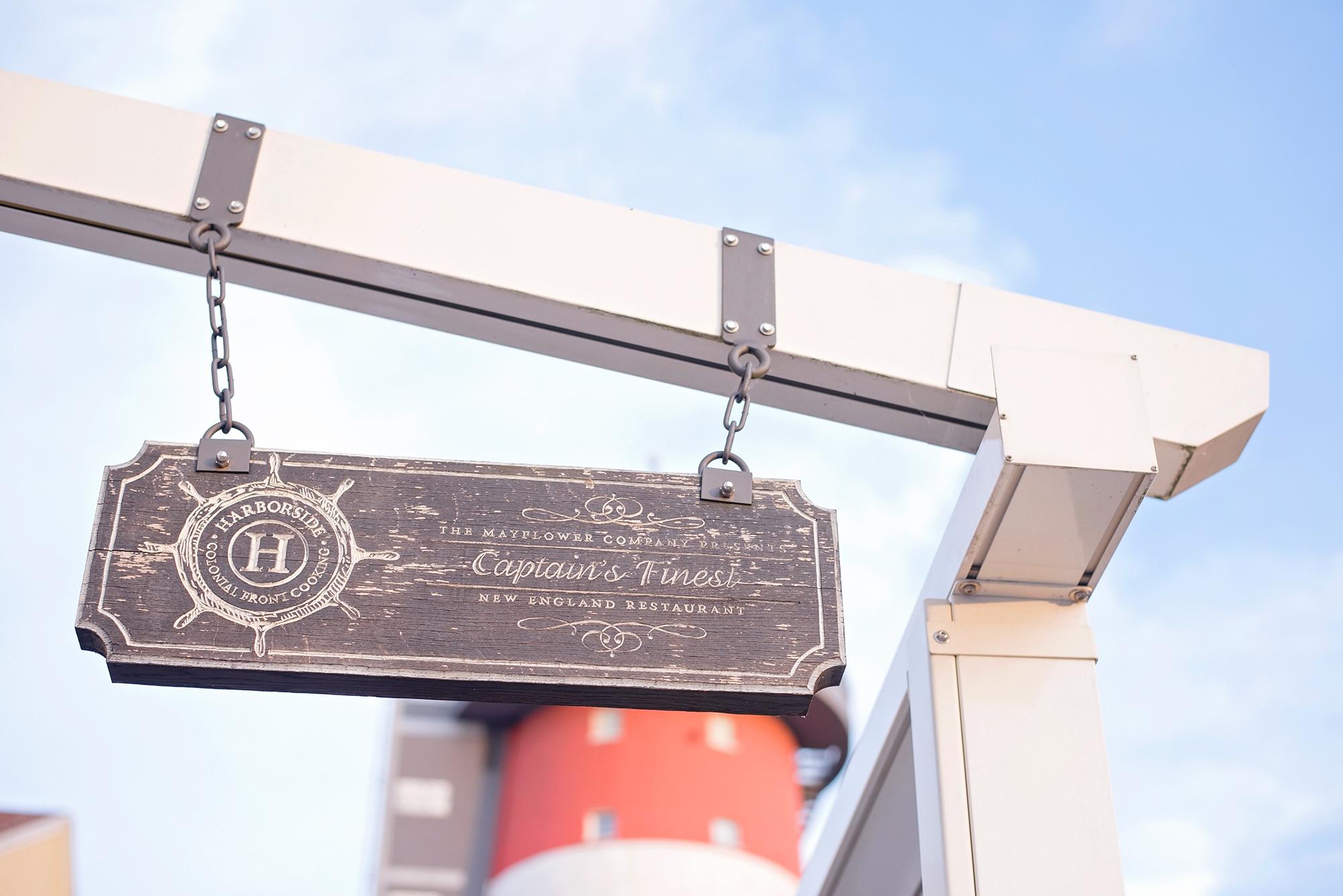 EUROPA-PARK: HARBORSIDE RESTAURANT, BELL ROCK HOTEL
