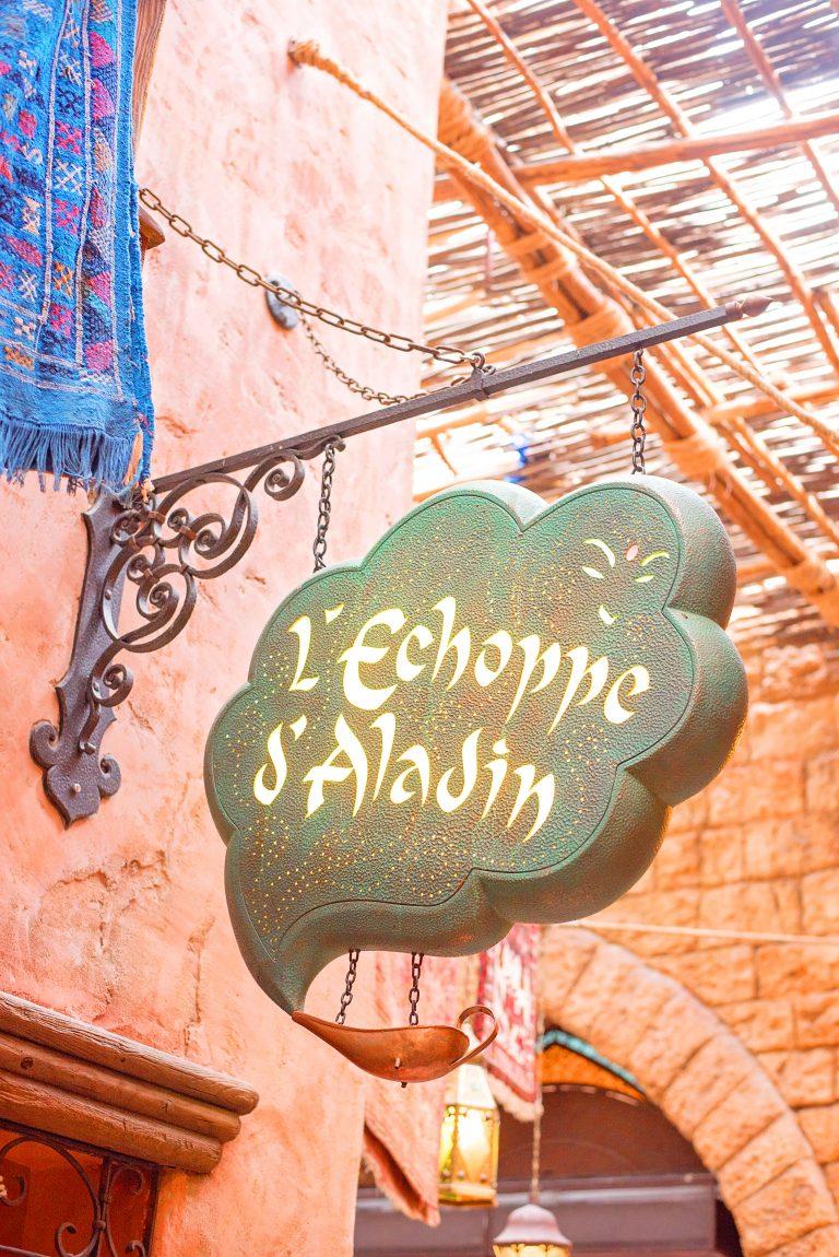 Disneyland Paris Dining: Agrabah Cafe
