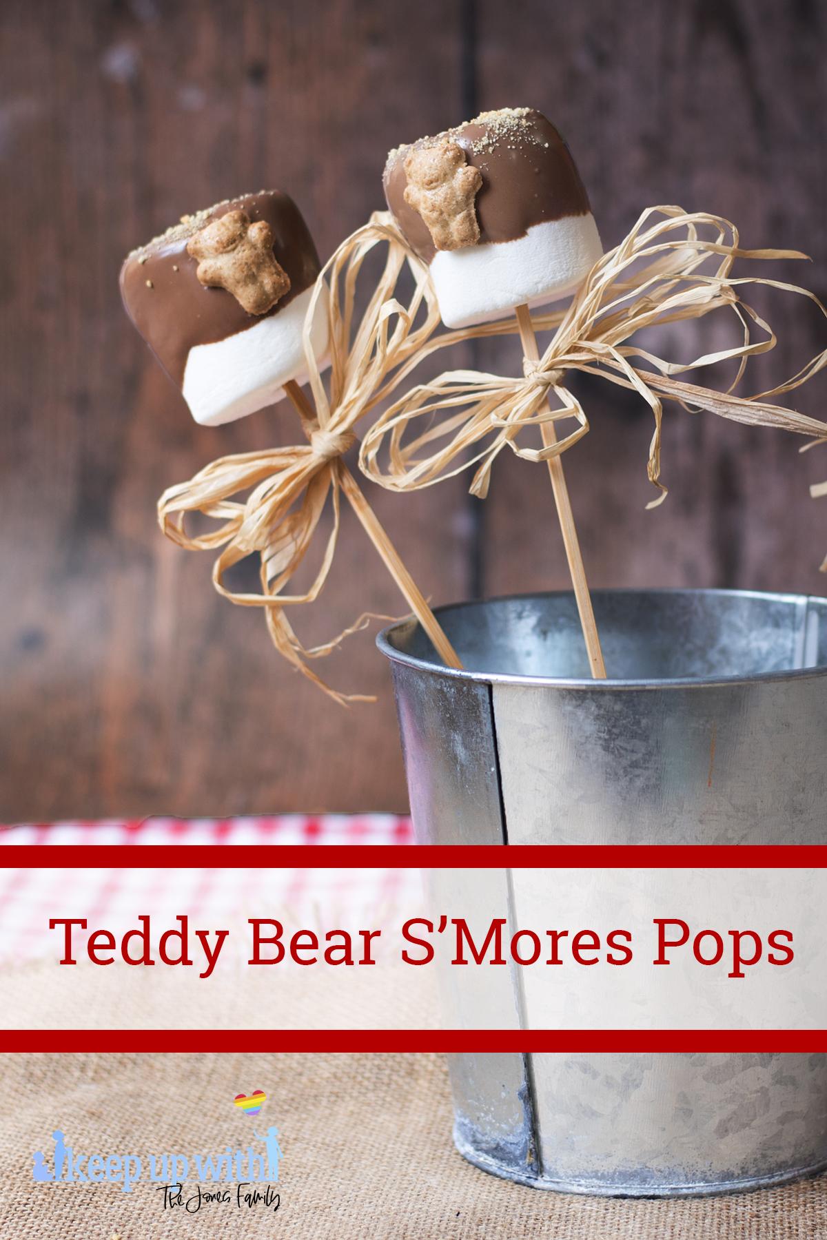 Teddy Bear S'More Pops
